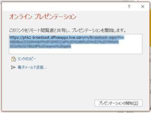 オンライン営業 山田印刷